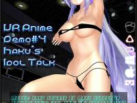 Haku's Idol Talk VRAnimeTed vr porn game vrporn.com virtual reality