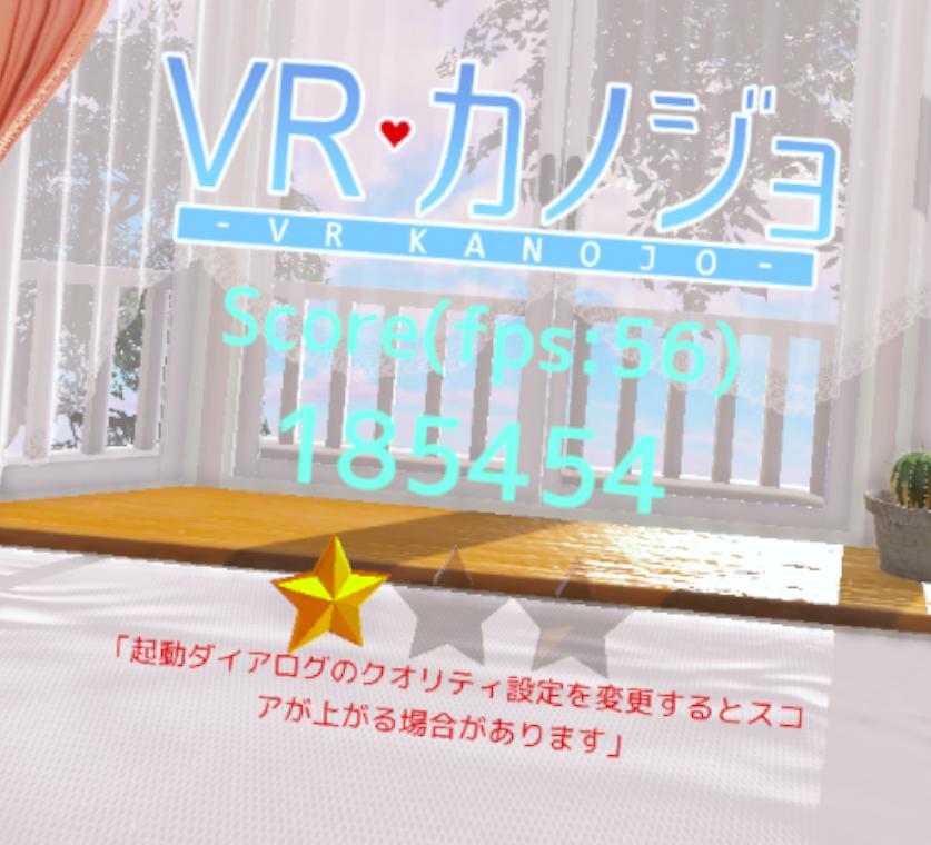 VR Kanojo Demo Rundown Illusion VR Porn Blog virtual reality