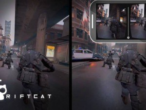 using your android for steam vr and full scale vr porn riftcat vr blog virtual reality