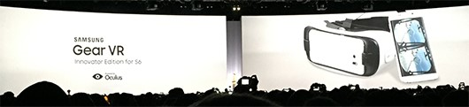 Samsung Gear VR S6 Announcement (image credit: Oculus)